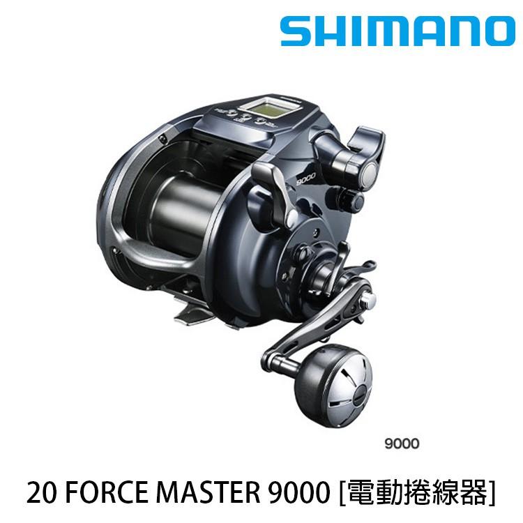 SHIMANO 20 FORCE MASTER 9000 [漁拓釣具] [電動捲線器]