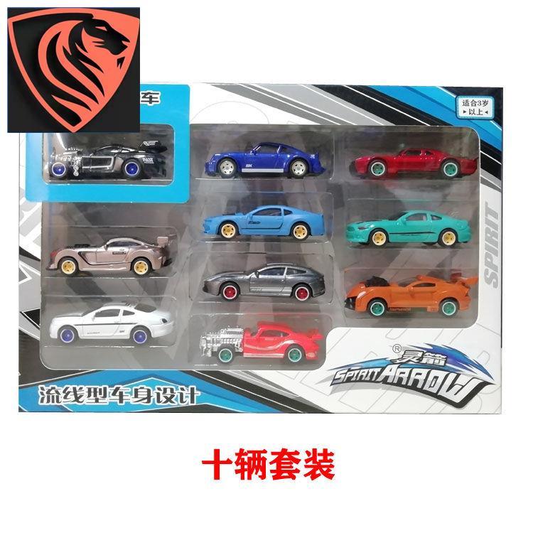 玩具車  卡車模型 汽車模型   儿童玩具  合金車模 1:64套裝仿真合金車模型玩具男孩小汽車滑行合金車橡膠輪胎珍藏