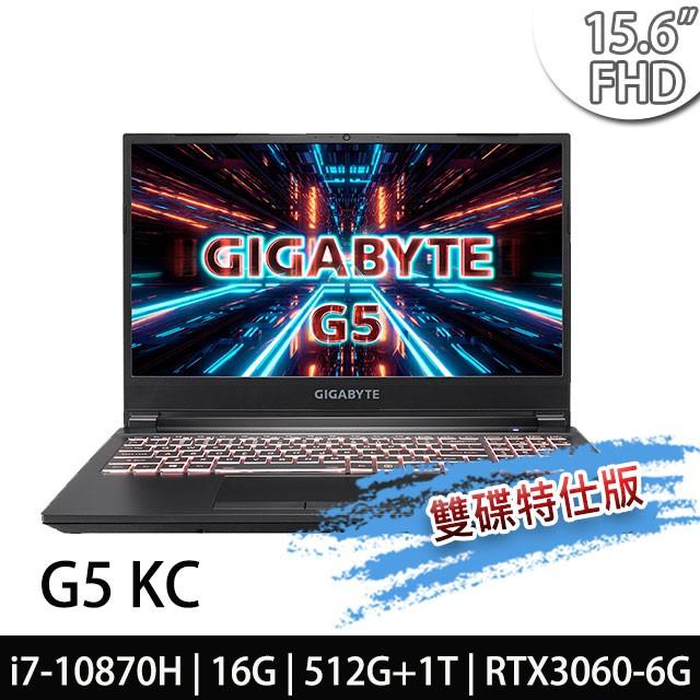 GIGABYTE技嘉 G5 KC i7-10870H 16G 15.6吋 電競筆電(雙碟特仕版)