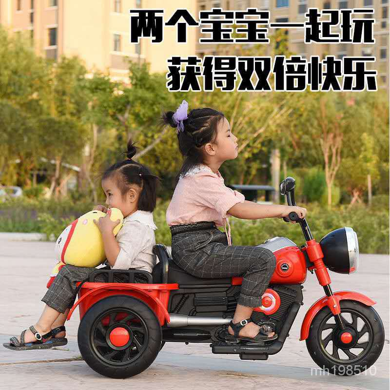 兒童電動摩托車 可坐人載物音樂燈光帶斗三輪車2-6歲寶寶充電玩具