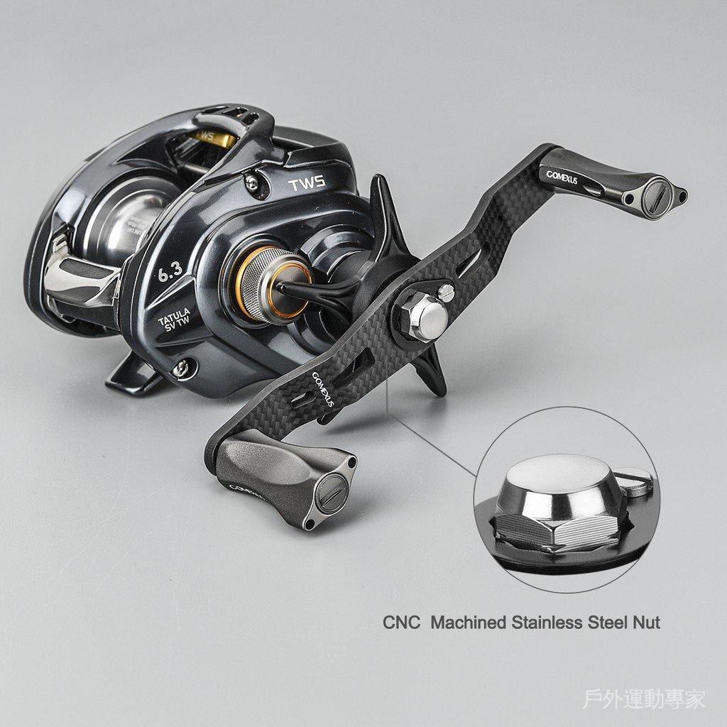 現貨 ZB95mm碳纖維手把適用shimano daiwa akuma小烏龜捲線器 改裝把手DC-S21