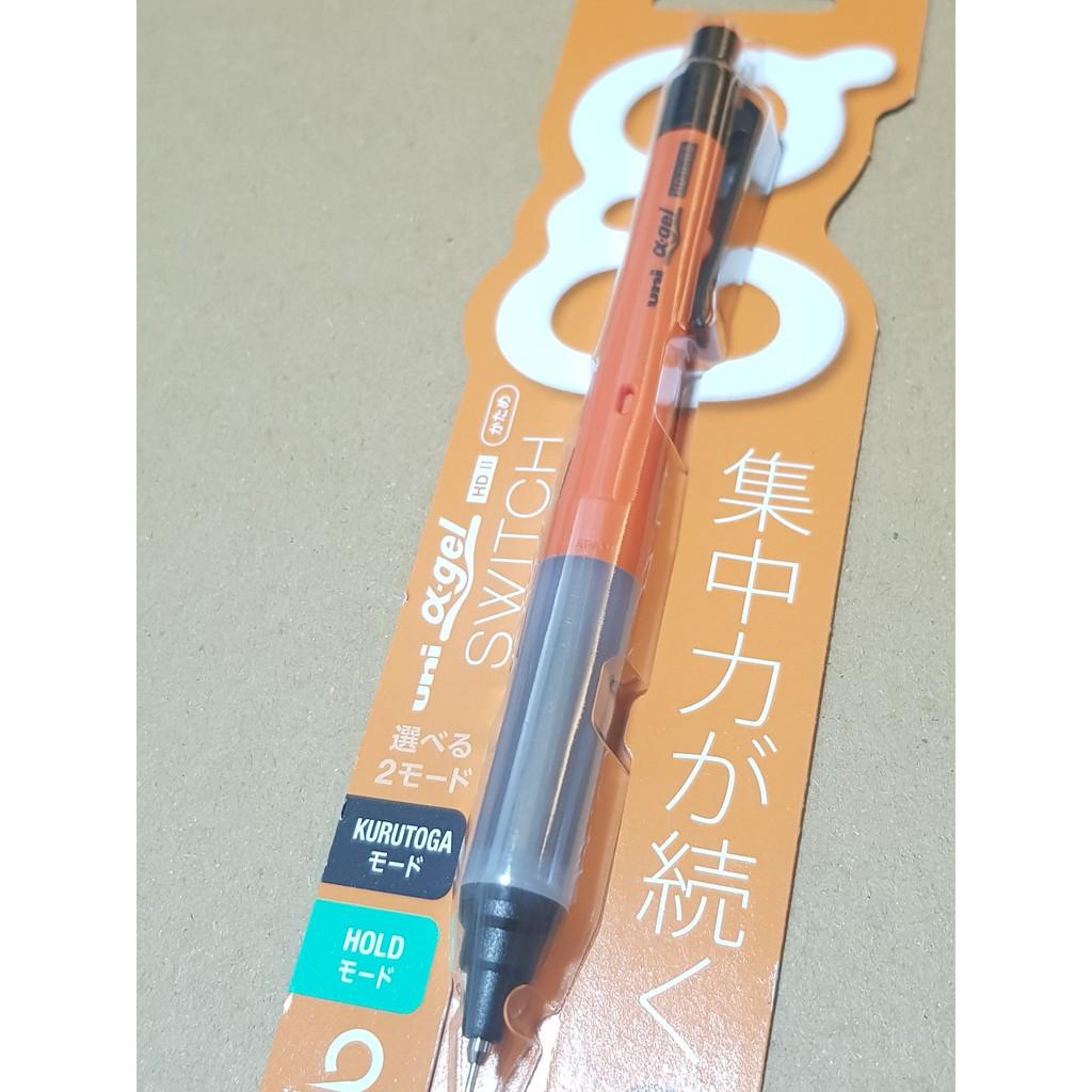 日貨MAMA號 uni  限定橘色  α-gel  switch  M5-1009GG   旋轉自動鉛筆 日本製 現貨