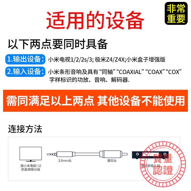<音源線>3.5mm數字同軸音頻線電視機轉接線spdif音頻輸出線連功放線轉cc