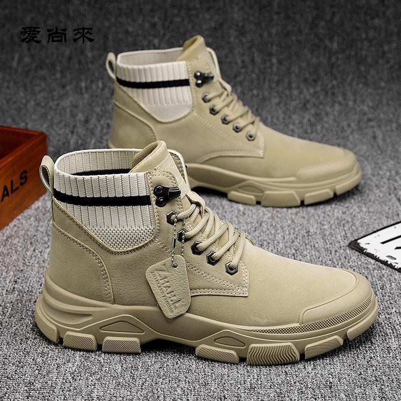 新品 男士靴子男 鞋 秋季 工裝靴男 靴子 英倫風中幫短靴 百搭馬丁靴 戶外潮鞋