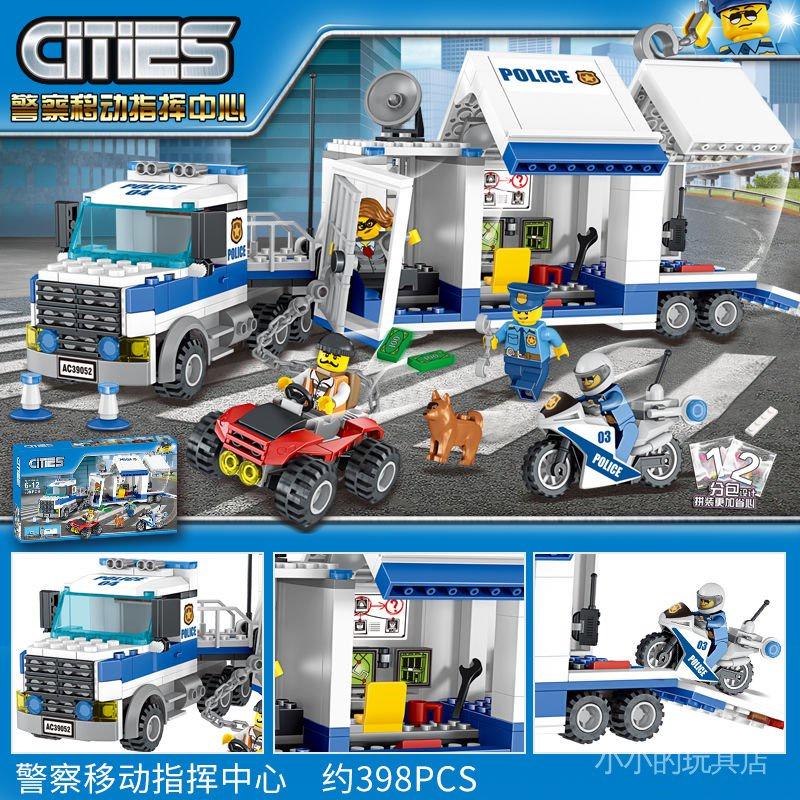 熱賣兼容樂高積木城市消防救援男孩子軍事系列警察局兒童生日禮物玩具現貨