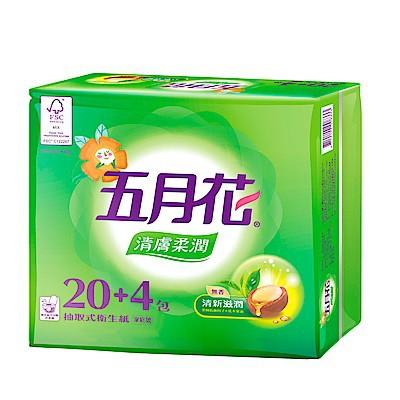 ⭐️免運⭐️可刷卡⭐️快速到貨 ✴️五月花清膚柔潤抽取衛生紙100抽x72包/箱