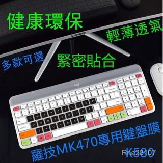 【5折秒發】羅技鍵盤膜♥羅技MK470 K580鍵盤保護貼膜台式機藍牙無線鍵鼠套裝防塵罩套 Logitech鍵盤保護貼