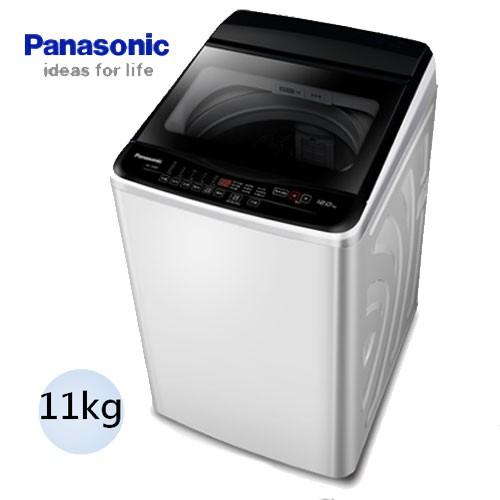 Panasonic 國際 NA-110EB-W 11kg 洗衣機 單槽直立式