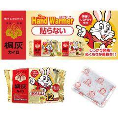 【JPGO】日本製 桐灰 小白兔 可持續12小時 暖手式暖暖包 10枚入(迷你款)