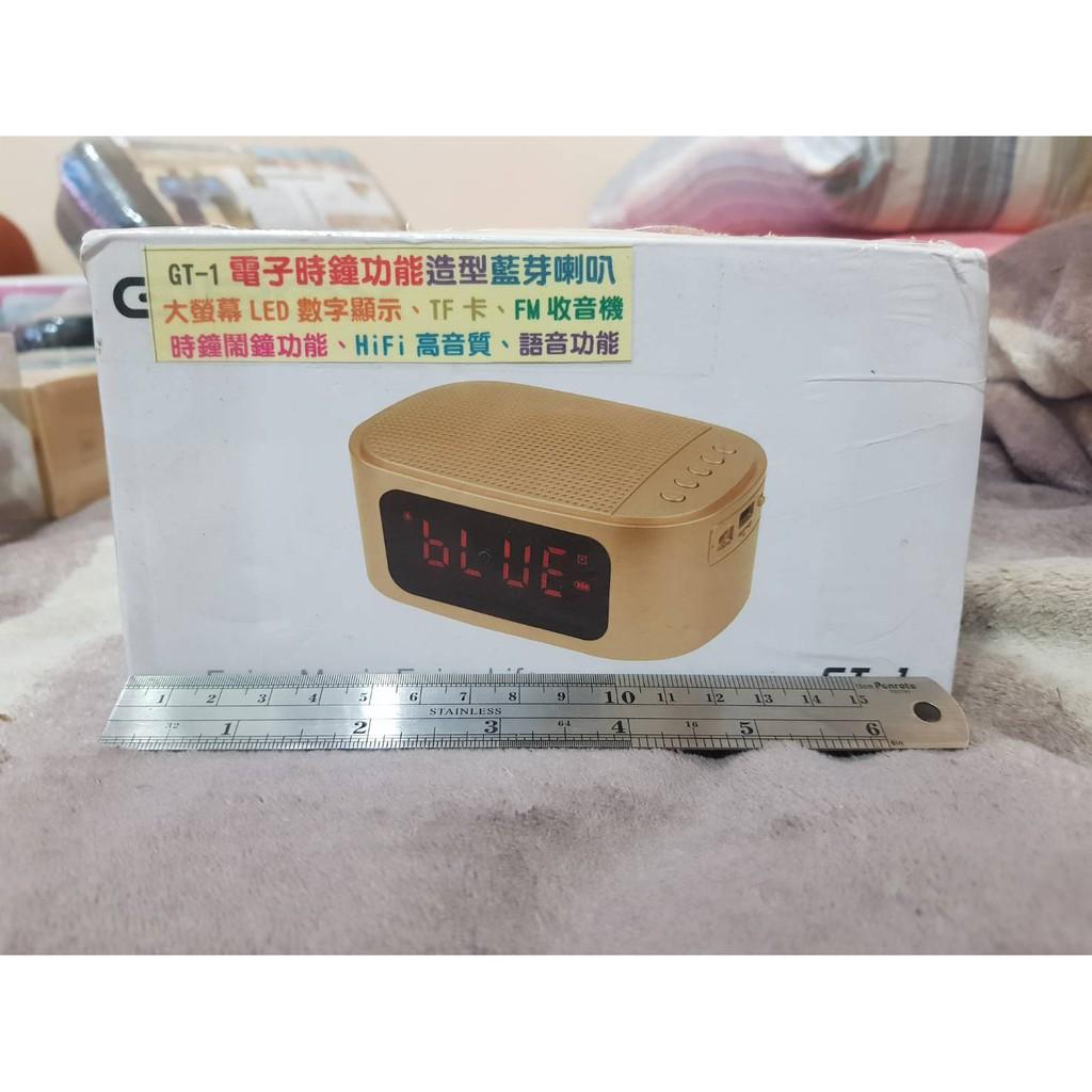 【KIMISO 藍芽重低音鬧鐘音響系列】GT-1 藍芽喇叭 支援TF卡 免持通話 顯示屏 FM廣播