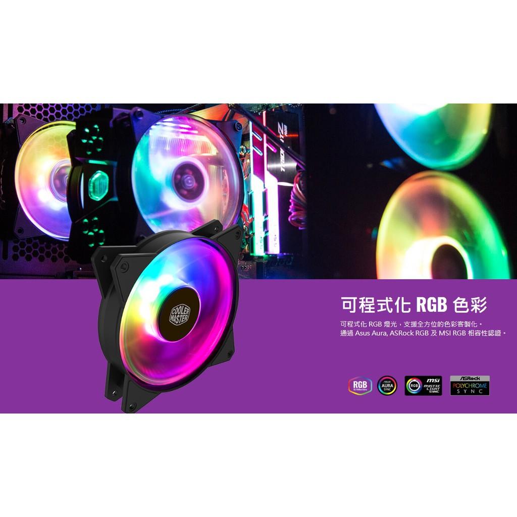 Cooler Master: MF120R A.RGB 12cm風扇