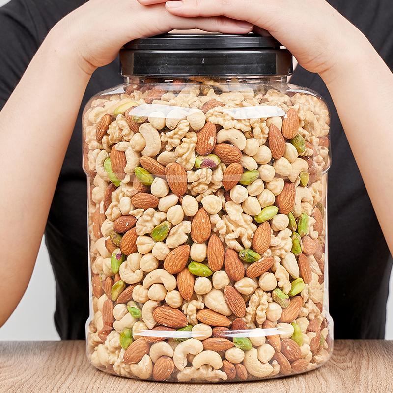 每日堅果混合果仁500g罐裝綜合果仁開心果炒貨代餐兒童孕婦零食品