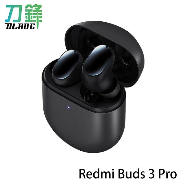 Redmi Buds 3 Pro 藍牙耳機 AirDots 3 降噪耳機 無線連接 現貨 當天出貨 刀鋒商城