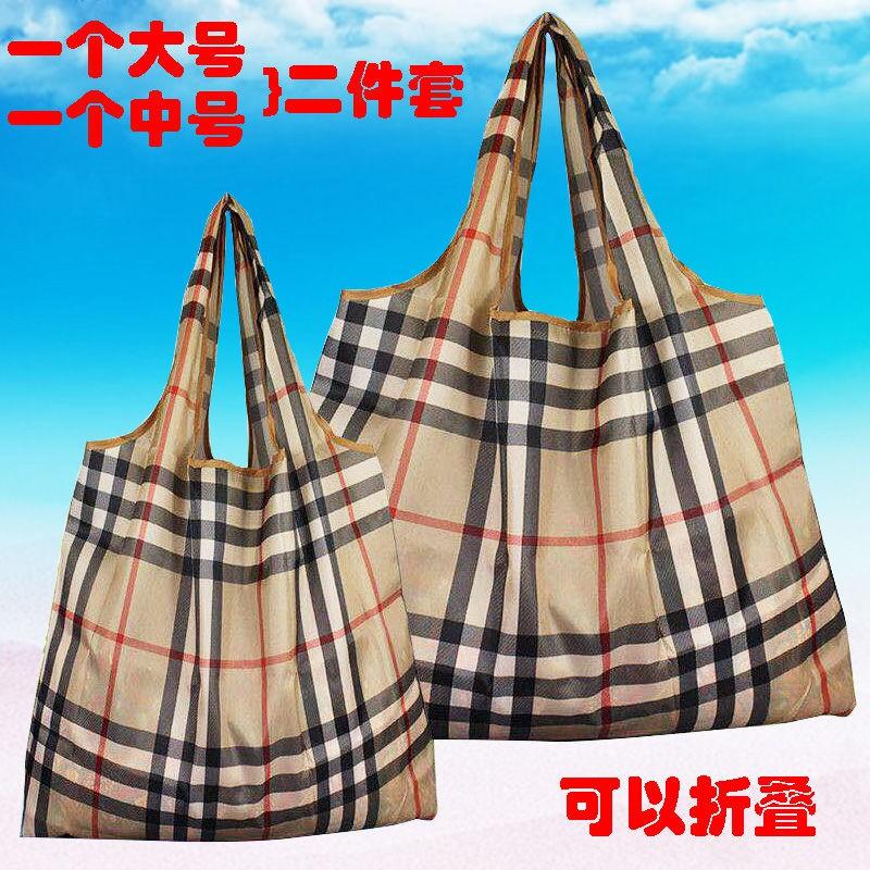 『現貨』超市購物袋高承重便攜可折疊媽咪環保袋買菜手提袋單肩旅行提袋 帆布袋 手提 袋子 手提袋 手提包 帆布袋 手機包