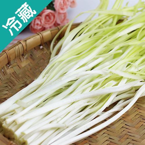 韭菜黃1包(250g±5%/包)【愛買冷藏】