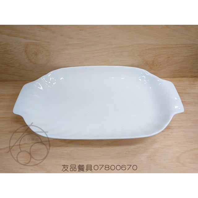 日本製 12菊紋雙耳長皿 (優惠價) 07800670~友品餐具-現+預