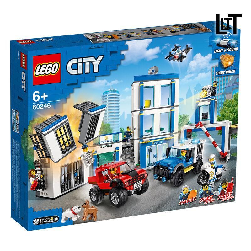 LT 兼容樂高城市系列警察局總部60246男孩益智拼裝積木智力玩具禮物❤