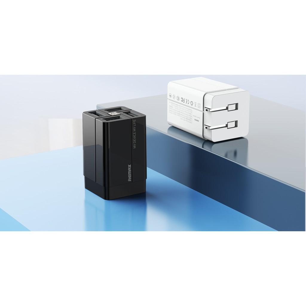 【昱晶閣】Remax 4埠多功能旅行充電頭 電源適配器 USB充電器 RP-U43 (台灣總代理公司貨)