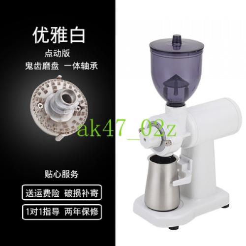 【現貨  免運】電動鬼齒磨豆機意式平刀磨粉器單品手沖咖啡研磨機家用有110V