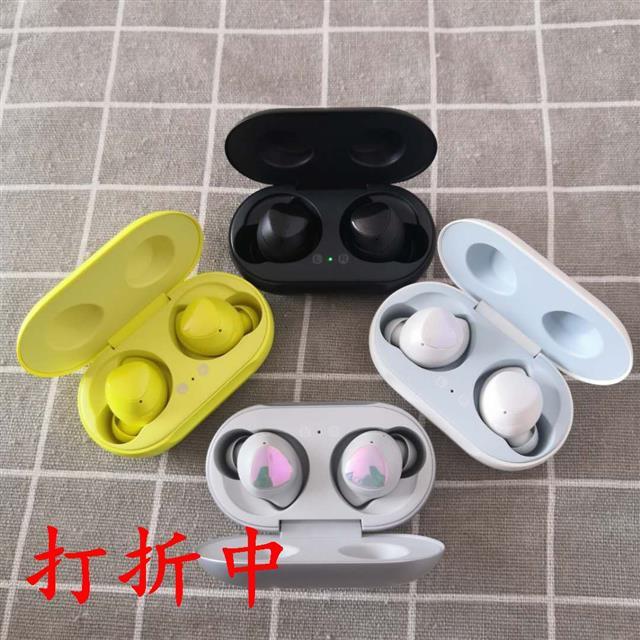 好用不貴。◕‿◕。三星Galaxy Buds+2代無線藍牙耳機配單只左右耳充電盒支補配1705