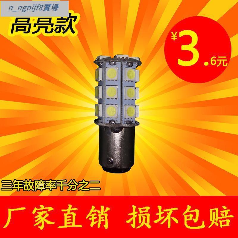 五金雜貨鋪led燈泡24v 節能燈燈泡 B15卡扣玉米燈蠟燭泡家用節能燈車船用