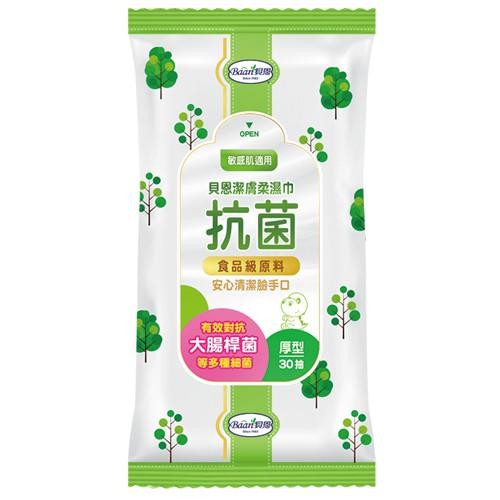 Baan 貝恩 潔膚抗菌柔濕巾30抽8包【甜蜜家族】