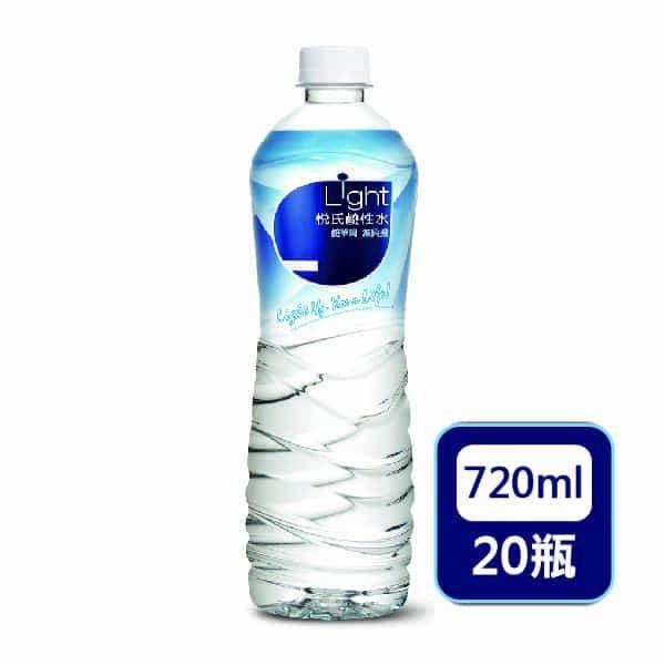 奇兒思氣泡水 悅氏Light鹼性水(720ml)x20瓶 悅氏 Light 礦泉氣泡水 可刷卡+電子發票