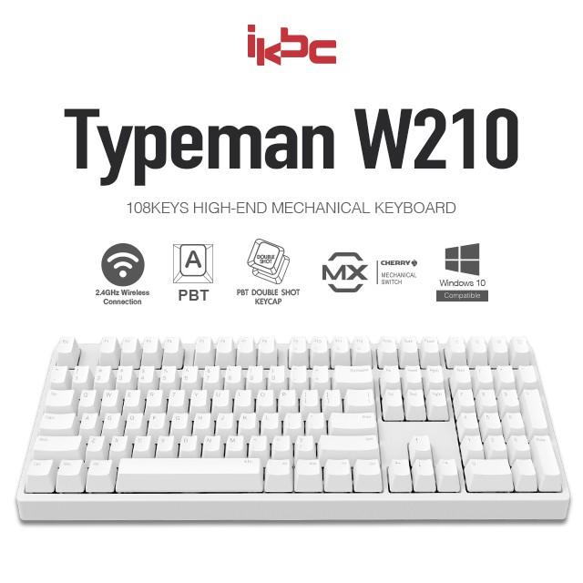(HappyFinger)IKBC Typeman W210 機械鍵盤 CHERRY MX 白色 PBT二色 2.4