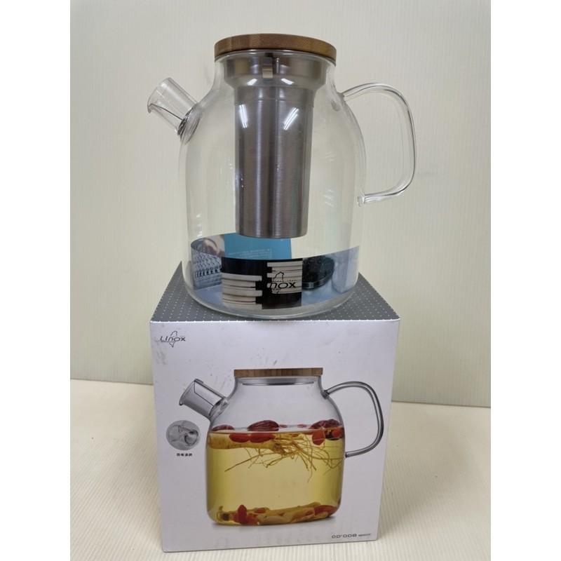 Linox Modern經典玻璃壺組 直火玻璃壺 玻璃泡茶壺 玻璃茶壺 1600ml 一入 耐熱玻璃壺