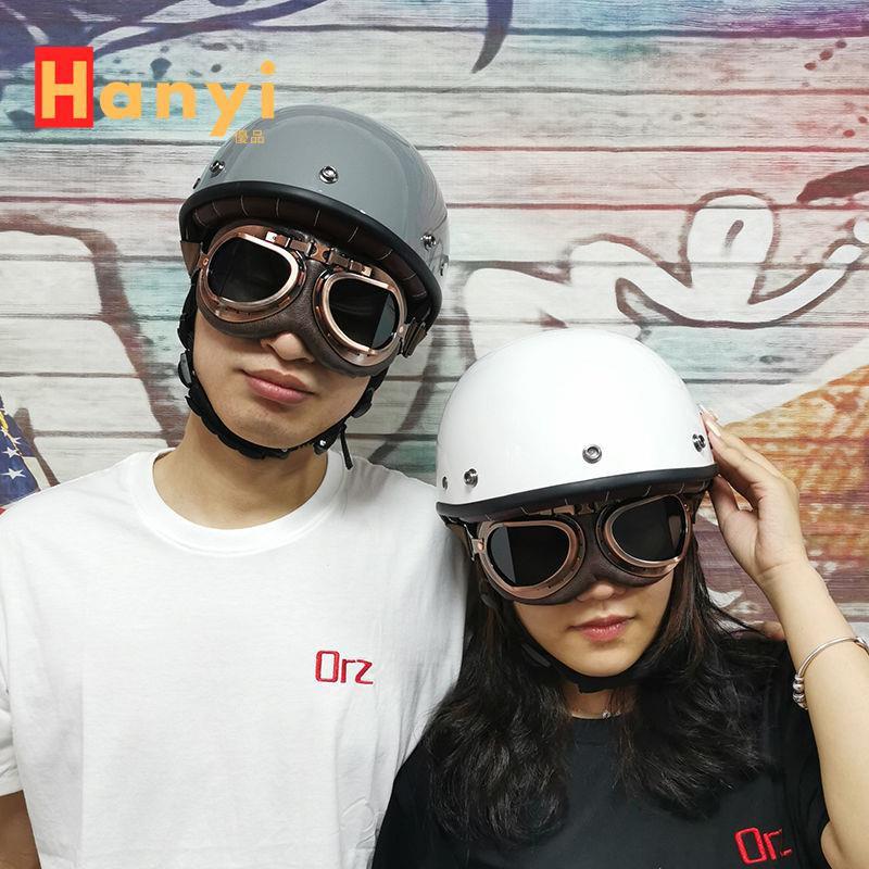【涵意】VOSS復古頭盔男女哈雷半盔電動車夏季輕便式瓢盔電瓶車情侶頭盔機車安全帽