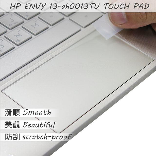 【Ezstick】HP Envy 13 ah0013TU ah0024TU TOUCH PAD 觸控板 保護貼