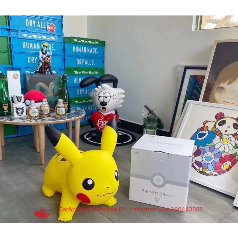 (C&B禮品)Pokemon Air Pikachu 皮卡丘跳跳馬限定款 超級可愛超級萌 可做家居擺件 沙發凳 靠枕