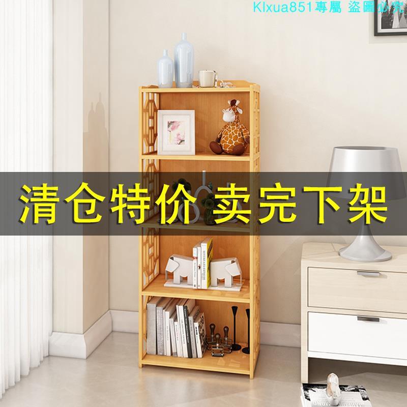 【勁爆價31A】簡易書架置物架落地創意兒童書柜實木簡約現代家用經濟型空間書櫥