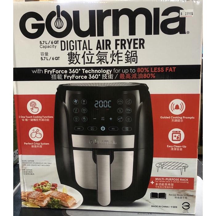 現貨 Gourmia 數位氣炸鍋 (GAF698TW)