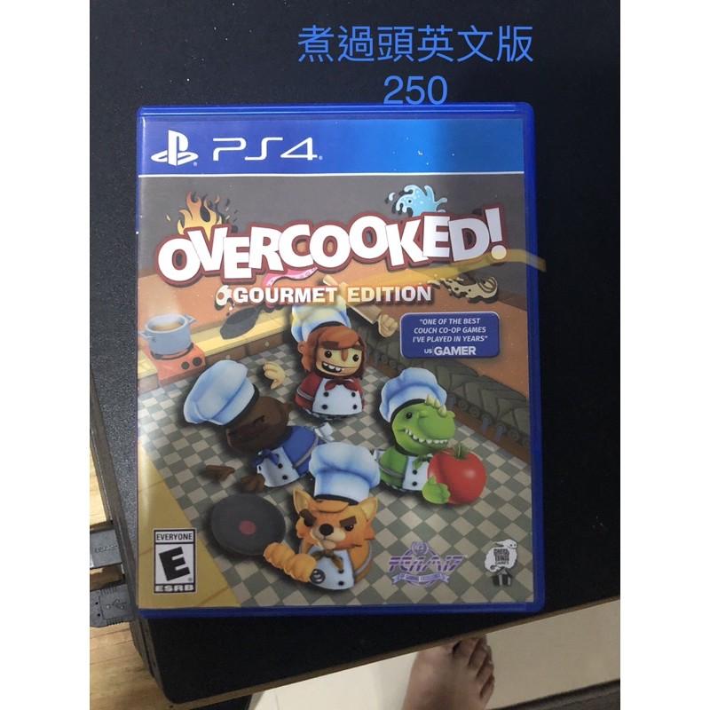 PS4遊戲光碟(煮過頭英文版/最後生還者一代/初版勇者鬥惡龍11/人中之龍極1&2/女神異聞錄5魅影攻手等)