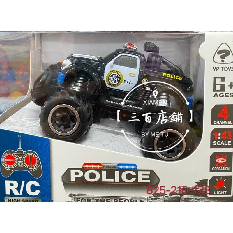 【三百店鋪】遙控車系列,警察遙控車,警車遙控車,1:43遙控車,RC遙控車,遙控車玩具