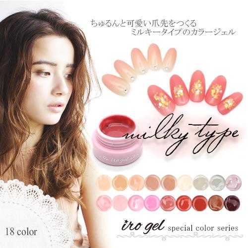 [熱賣]指甲油 美甲IRO GEL 日本美甲指甲膠 新顏色 膚肌色膠 胭脂色膠 新出品