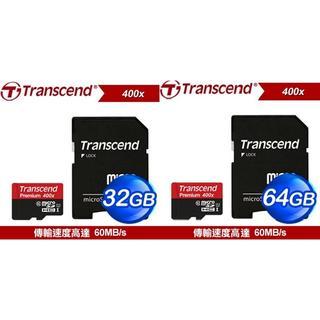 (含運價)創見 16G/ 32G/ 64G MicroSDXC Class 10 UHS-I 400x 記憶卡 台中市