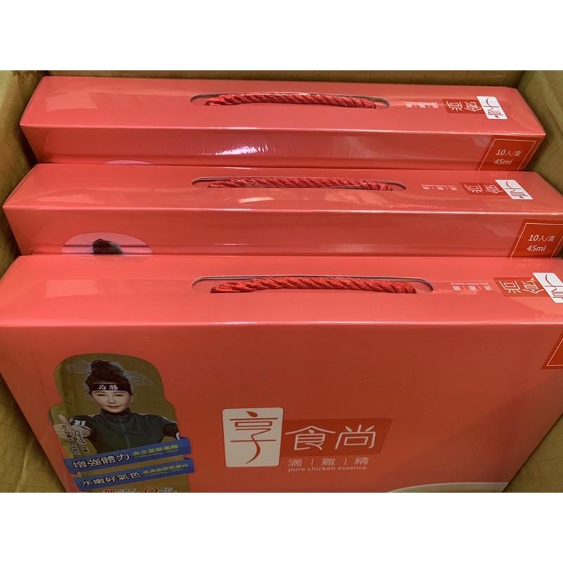 🌟幸福小舖🌟享食尚滴雞精(頂級黑羽土雞45ml/包:10包/盒)x31包