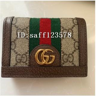 二手正品 GUCCI 古馳 Ophidia GG Card Case 短夾 523155 綠紅綠 復古款 現貨