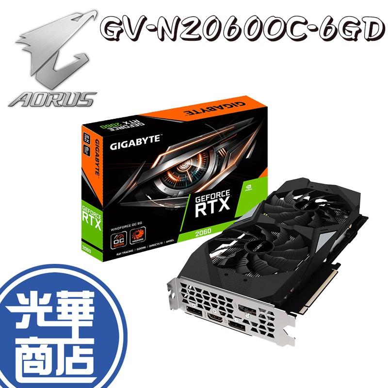 【最新現貨】技嘉 GV-N2060OC-6GD 顯示卡 RTX2060 OC 6G RTX 2060 N2060D6