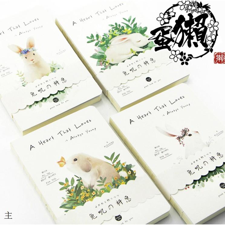 【林林居家鋪】簡約白兔子記事本兔嘰の祈願筆記本空白頁手帳本子A5便攜本