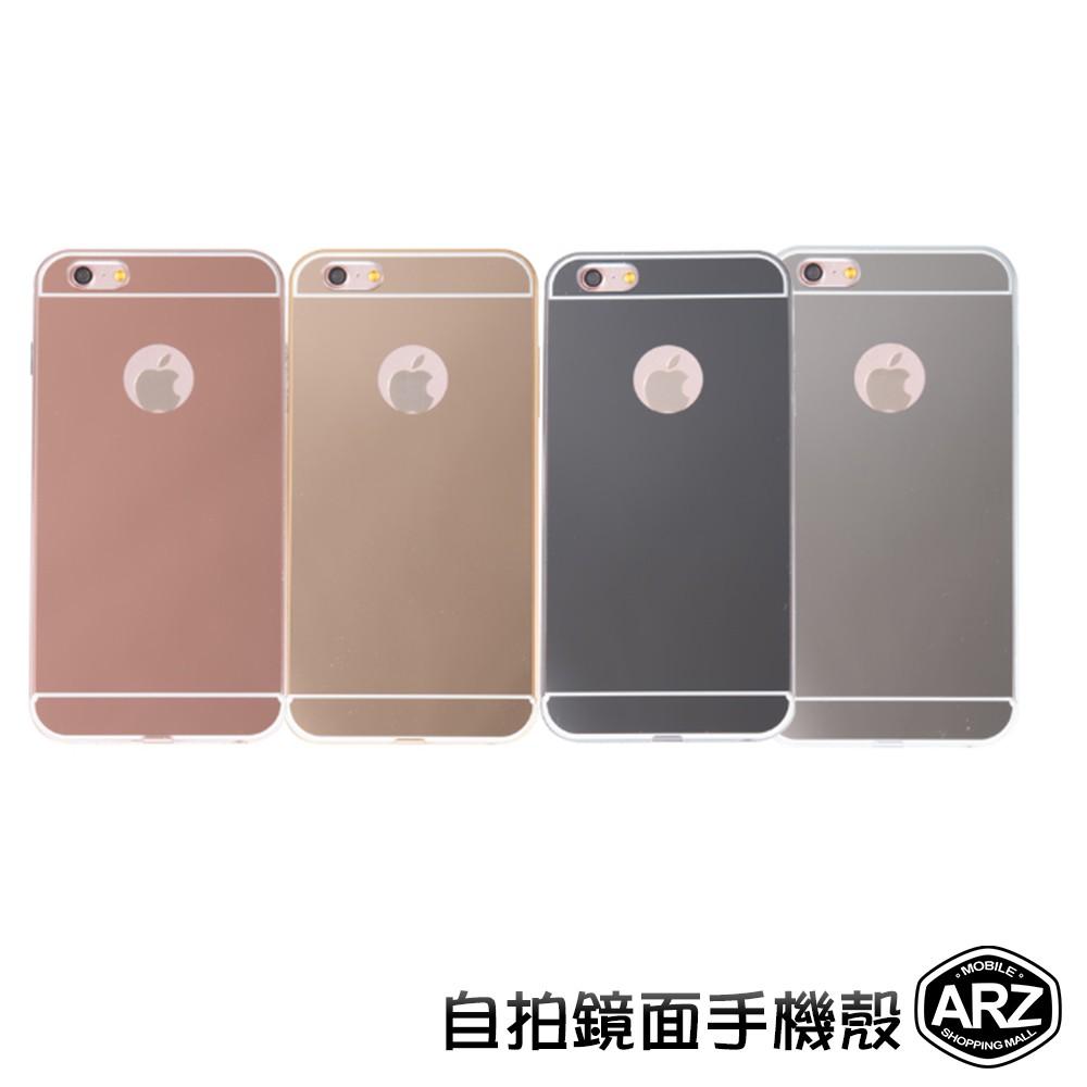 自拍鏡面手機殼 iPhone 6s plus i5 SE 金屬邊框 硬殼 手機殼 保護殼 手機套 保護套 金屬殼 ARZ