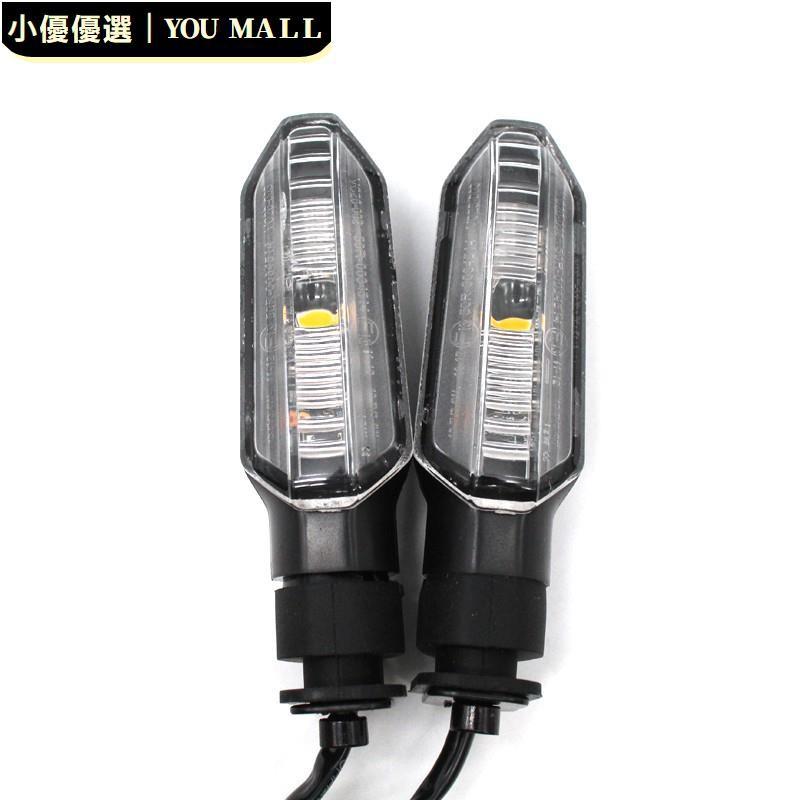 【小優優選】MSX125 SF/Grom  Rebel 500 300 CRF250L CB400F LED方向燈
