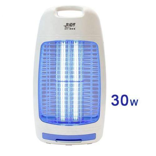 友情牌 營業專用30W手提電擊式捕蚊燈 VF-3083 免運