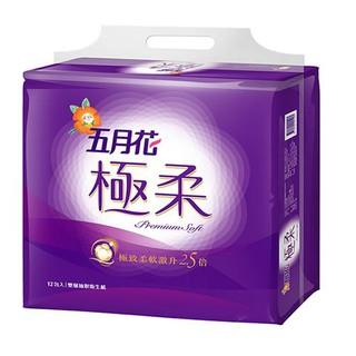 ((免運費)) 五月花極柔頂級抽取式衛生紙110抽*12包*6袋  002 屏東縣