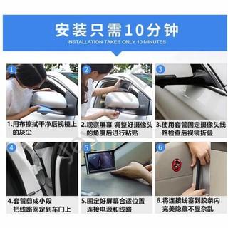熱賣&汽車盲點偵測系統右側盲區攝像頭倒車影像汽車車載行車記錄儀高清夜視全車輔助系統 高雄市