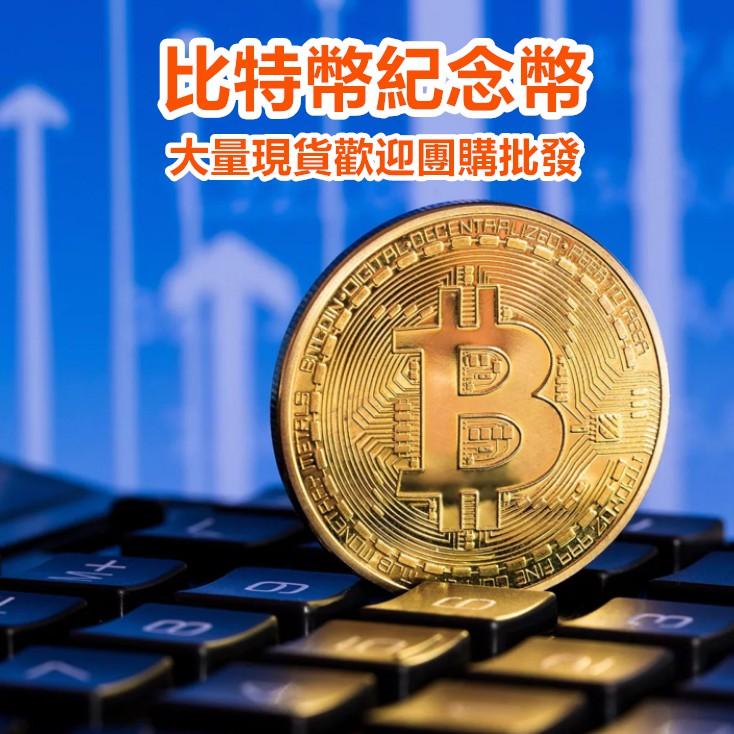 supporta xapo bitcoin contanti btc cut off list