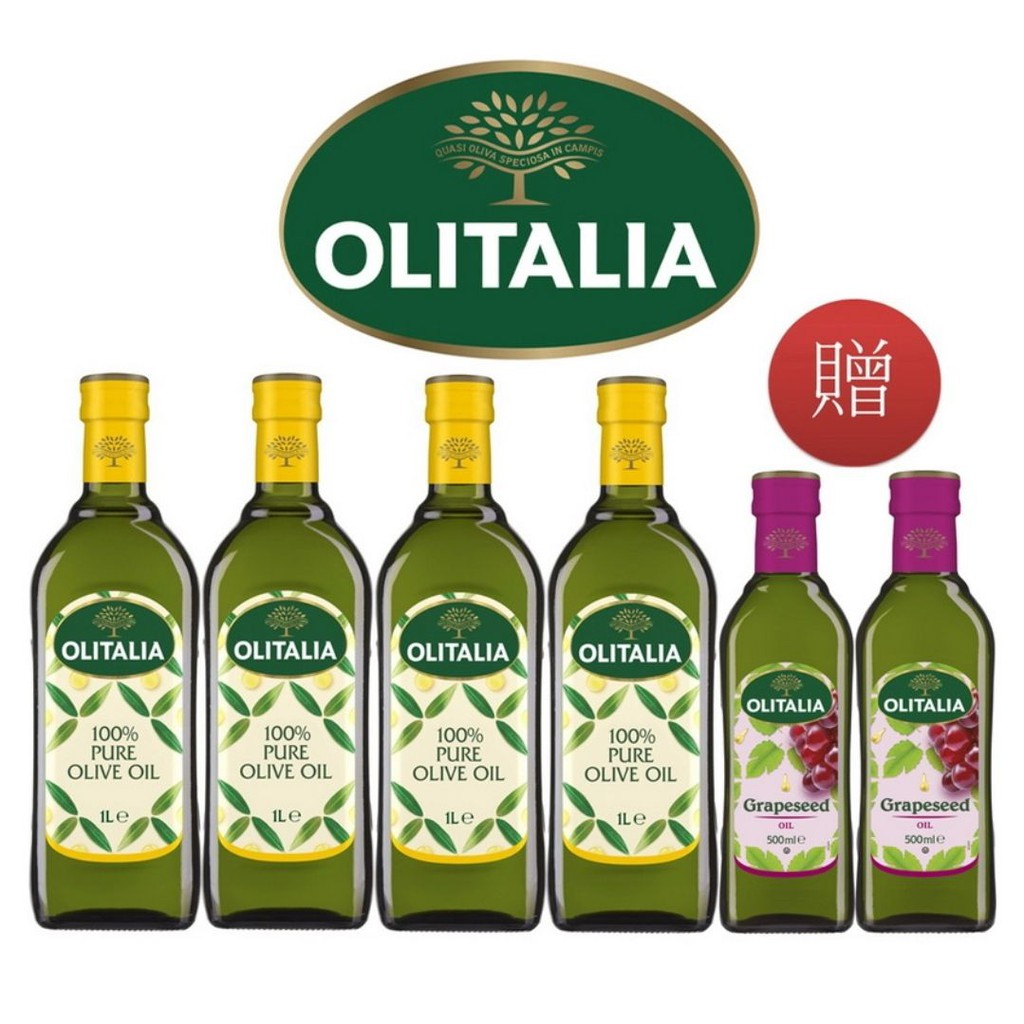-MOMO代購8620921【Olitalia奧利塔】精緻橄欖油1000mlx4瓶贈葡萄籽油500mlx2瓶