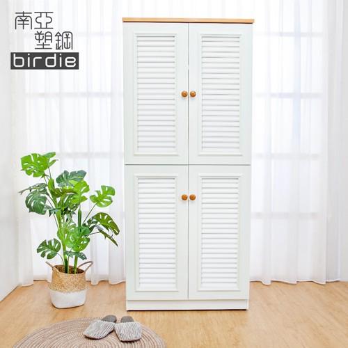 【Birdie南亞塑鋼】2.7尺四門塑鋼百葉高鞋櫃/防水收納櫃/置物櫃 (17G7LR03125180)